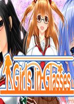 戴眼镜的女孩Girls in Glasses简体中文硬盘版