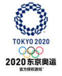 2020东京奥运官方授权游戏完整破解版免安装硬盘版