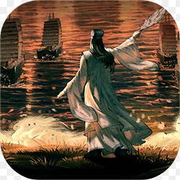 三国志战略版无限抽卡版v2014.678最新版