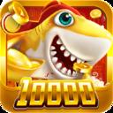 电玩超级捕鱼无限金币钻石版v1.0