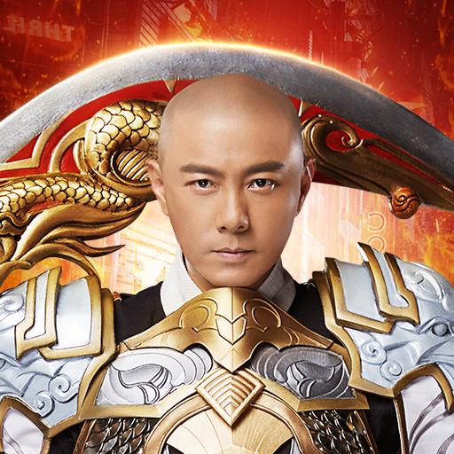 王者霸业打金版v5.5.0安卓版