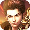 火纹屠龙龙族霸业高爆版v1.0安卓版