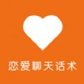 �倜懒奶旒记煽诓庞��app