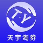 天宇淘券app