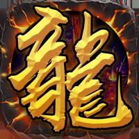 龙城战神破解版v1.0
