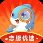 恋豚app