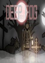 雾城Deep Fog中文版v1.1 官方最新版