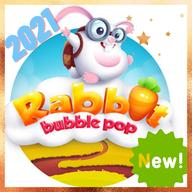 兔子射出泡泡游戏v5.9.2安卓版
