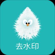水印剪辑大师app(快抖去水印)