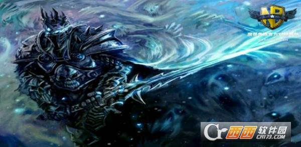 魔兽争霸3黑暗之潮 v1.2.0 正式版