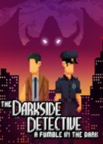 黑暗侦探2 (The Darkside Detective 2)免安装硬盘版