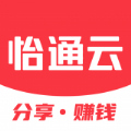 怡通云官方版1.0.0 安卓版