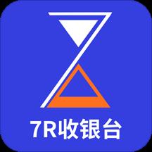 7融收银台app