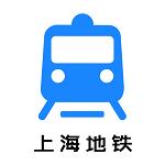 上海地铁出行官方版v1.0 安卓版