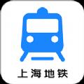 上海地铁出行app1.0.0 安卓版