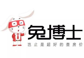 兔博士查房价_兔博士app下载/官方版/最新版