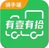有壹有拾app官方版