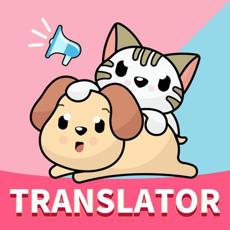 狗语猫语翻译器―人猫狗交流器苹果版