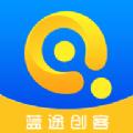 蓝途创客app