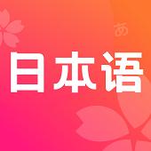 日文翻译器在线扫一扫