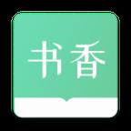 书香仓库最新版