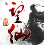 望仙2无限元宝钻石版v8.5.0安卓版
