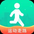 每乐运动走路app