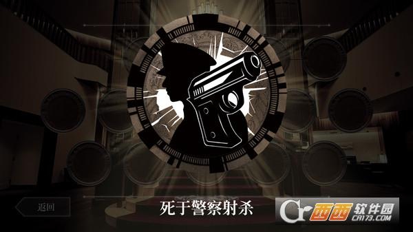 终结降临PC版 简体中文硬盘版