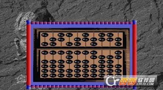 将族3DOS怀旧象棋游戏 绿色版
