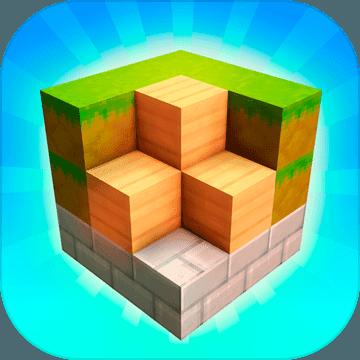 建造方块工艺