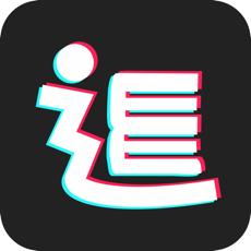 追更神器-可换源的全本小说下载阅读器苹果版