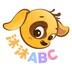 沐沐ABC(英语绘本学习)