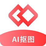 AI智能抠图app