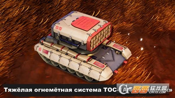 暴躁坦克2Tank Brawl 2 免安装绿色中文版