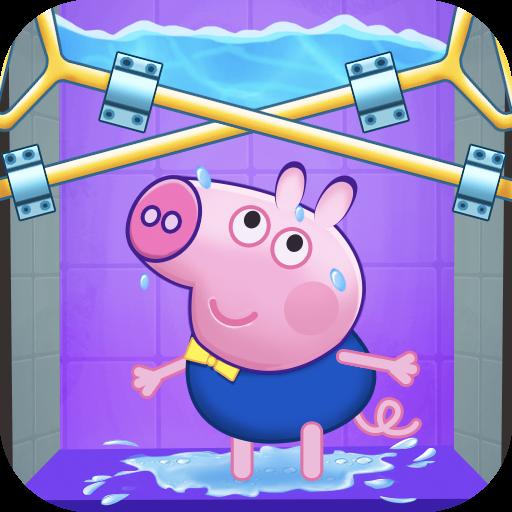 小猪爱洗澡