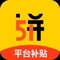 51拼购物app