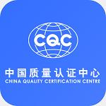 中国质量认证中心CQC认证