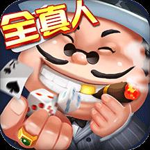 申城斗地主上海�版v3.5.2 安卓版