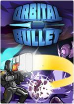 轨道子弹Orbital Bullet简体中文硬盘版