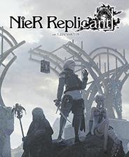 NieR Replicant ver.1.224免安装绿色中文版