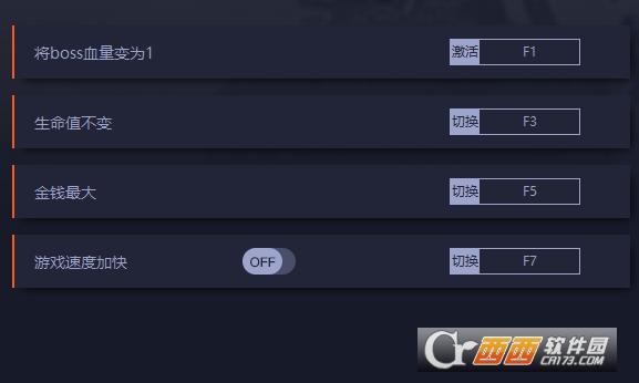 尼尔人工生命8项修改器游侠版 v1.22