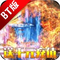 烈火王座经典传世v1.0安卓版