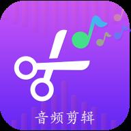 音�l剪��D�Q器app