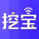 wifi挖宝(wifi性能检测工具)