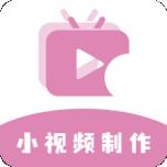 高坪小��l制作app