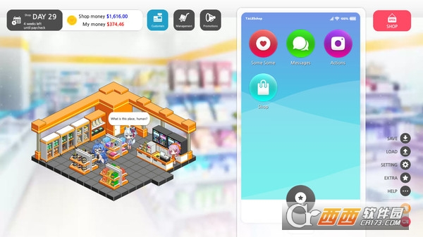 Some Some便利商店(Some Some Convenience Store) 免安装硬盘版