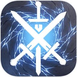 王者围城九游版v1.34.0.0