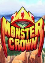 怪物皇冠Monster Crown免安装硬盘版