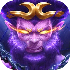 悟空神话ios版v1.2.2iPhone版