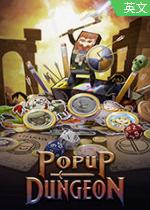 弹出地牢Popup Dungeonv1.02 免安装硬盘版